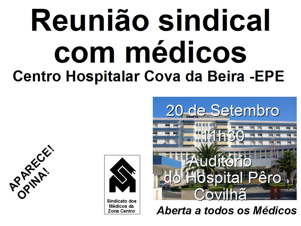 cartaz hospital covilha 20092017a